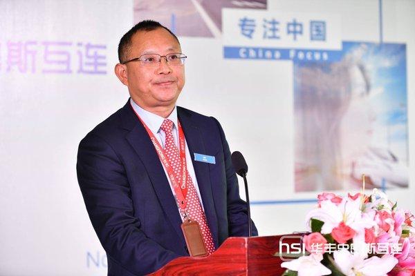长虹集团常务副总杨军致辞