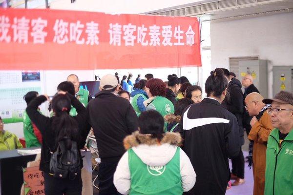 2019北京佛博会如约而至