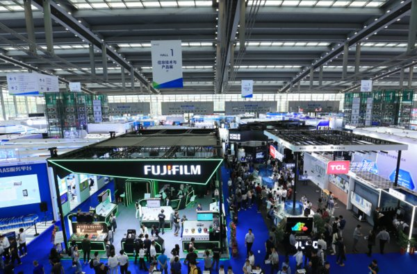 China Hi-Tech Fair 2019 (CHTF2019) Concludes in Shenzhen