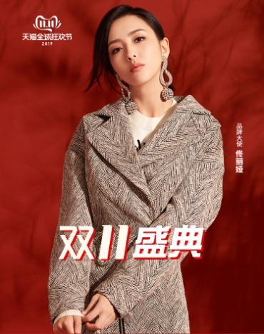 "LILY品牌升级再战""双十一"" 成交创新高再登天猫""亿元俱乐部"""