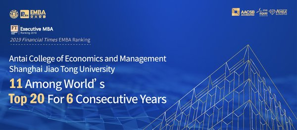 Antai College of Economics and Management ranked 11th in the Financial Times Executive-MBA ranking
