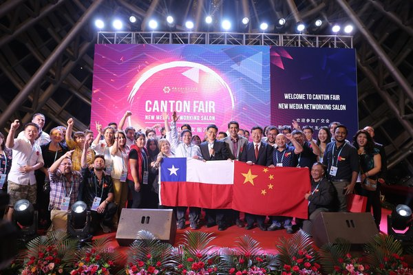 Chilean buyers help expand Canton Fair's Influence in South America