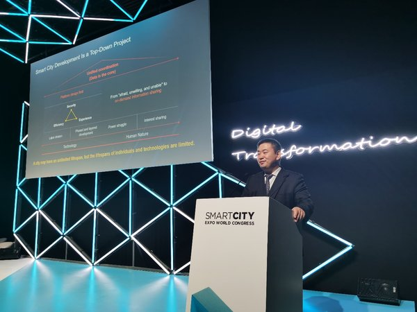 Huawei's Horizon Digital Platform for Cities Builds Fully Connected Intelligent City