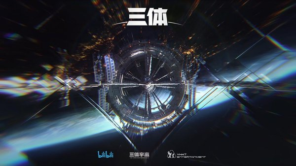 Liu Cixin's The Three-Body Problem anime coming to Bilibili in 2021
