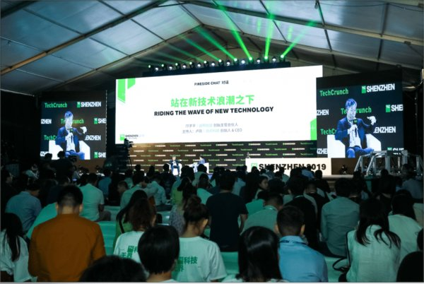 TechCrunch Shenzhen 2019 comes to a successful conclusion