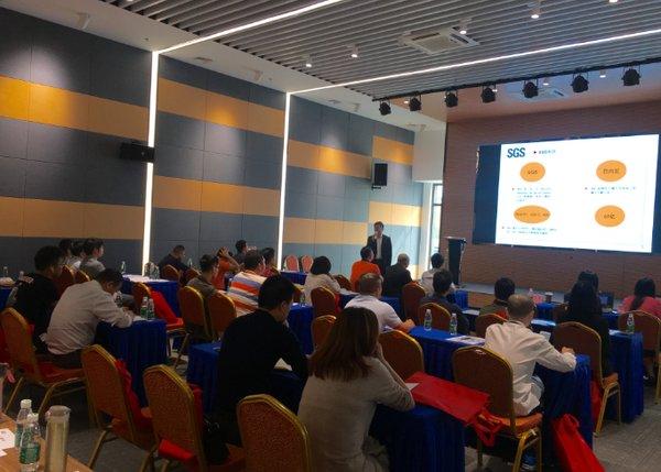 SGS专家在研讨会现场为照明电工业界企业代表答疑解惑