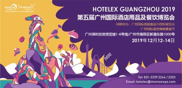 2019 HOTELEX广州展