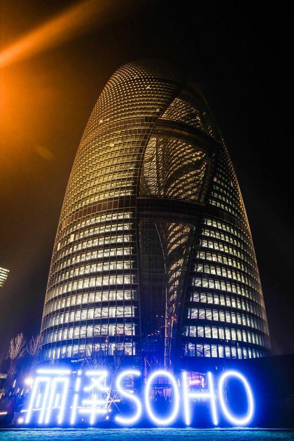 Hitachi Elevator provides the elevators for the recently opened Leeza SOHO skyscraper in Beijing