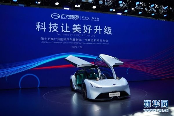Guangzhou Automobile Group Co., Ltd unveils its new electric passenger car ENO.146 at the 17th China Guangzhou International Automobile Exhibition held in Guangzhou from Nov. 22 to Dec. 1.