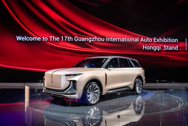 Xinhua Silk Road: Hongqi unveils new model E115 at Guangzhou Int'l Automobile Exhibition