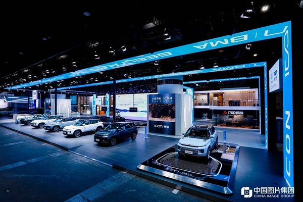 Geely cars hit big at Guangzhou Int'l Auto Exhibition