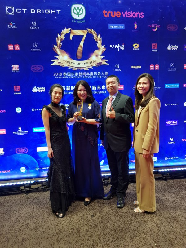 Trip.com Group named Thailand Headlines Person of The Year 2019