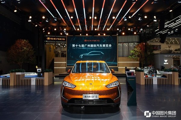Xinhua Silk Road: SERES SF5 models make debut at 2019 Guangzhou Int'l Auto Exhibition