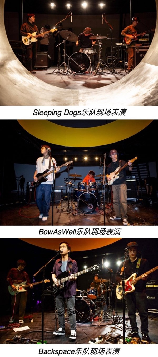 Sleeping Dogs,Bowaswell和Backspace三组乐队现场表演
