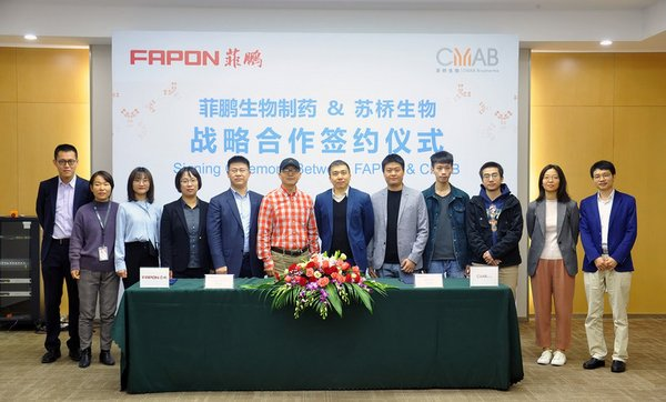 CMAB Biopharma and Fapon Biopharma Sign Agreement to Develop and Manufacture a Biologic Oncology Asset