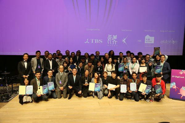 "Award Presentation of ""21st DigiCon6 ASIA Awards -- Hong Kong"" & ""21st DigiCon6 ASIA Awards"" Concluded with Success"