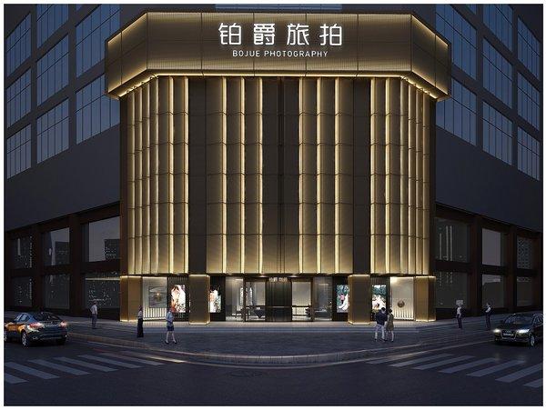 铂爵旅拍强势入驻成都,川渝最大规模旅拍门店盛大开幕