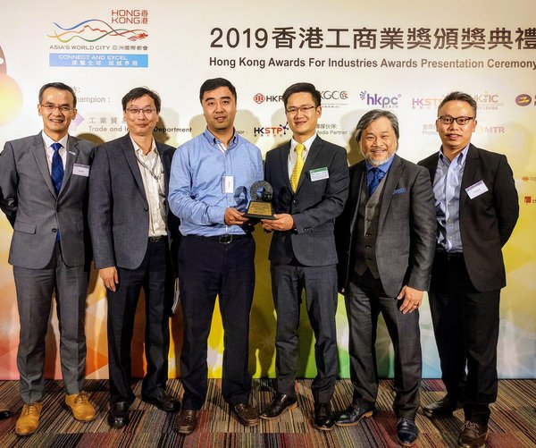 ASTRI wins two Awards at Prestigious Hong Kong Awards for Industries 2019