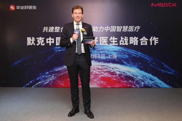 Speech from Rogier Janssens, Managing Director and General Manager, Merck Biopharma China