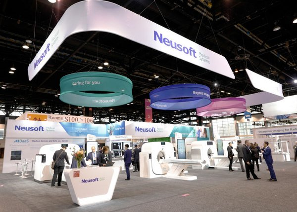 Neusoft Medical showcases new innovations at RSNA 2019
