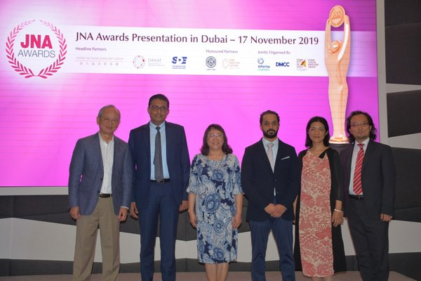 JNA Awards gained attention in the Middle East