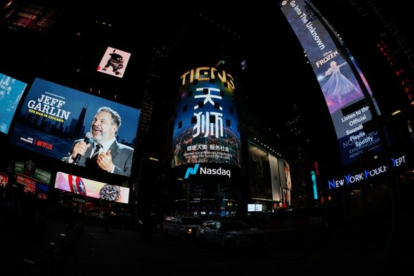TIENS Group Tampil pada Layar NASDAQ di Times Square, New York