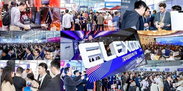 ELEXCON2019 深圳国际电子展