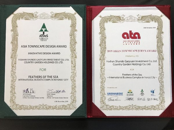 Left: Innovative Design Award of the Asian Townscape Design Award, Right: Asian Townscape Jury's Award