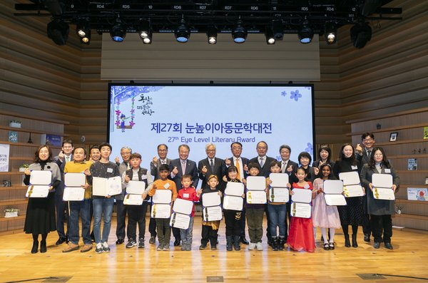 Eye Level recognizes young talents at its 27th Eye Level Literary Awards