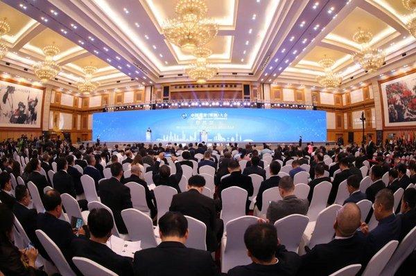 质量 变革 共享 BSI应邀参加中国质量(深圳)大会并发表主题演讲