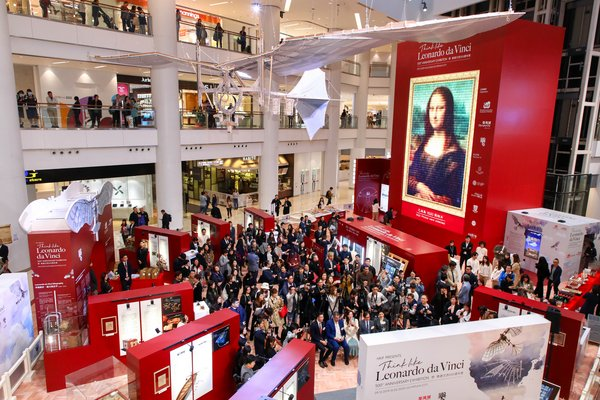 The first large-scale exhibition in Asia by Leonardo 3 Museum from Italy, 'Think Like Leonardo da Vanci 500th Anniversary Exhibition', is being staged at Olympian City.