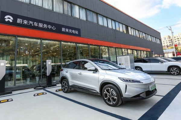 Xpeng Motors announces battery charging service cooperation with NIO Power