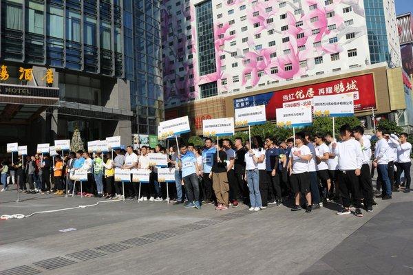 华强电子网17周年-拔河比赛圆满收官