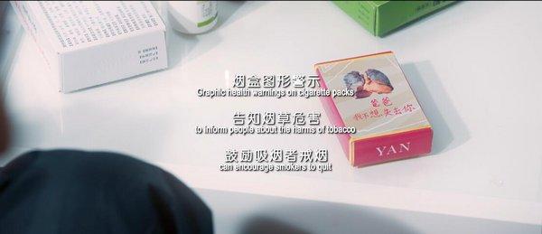 烟盒图形警示,告知烟草危害