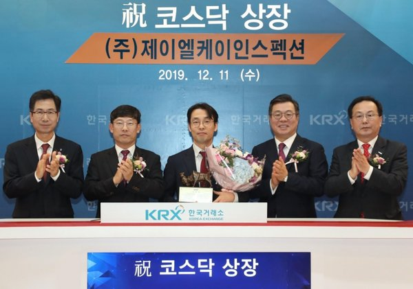 JLK Inspection, famous for its world-class AI-based medical imaging solutions is now the first Korean medical AI company that has its name in KOSDAQ.