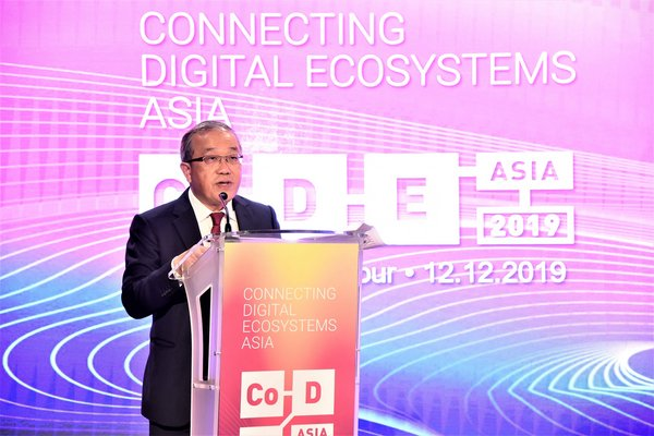 Progressive Approach in Embracing the Digital Finance Key to Labuan IBFC's Growth in Financial Innovation