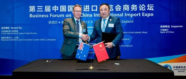 CIIE bureau signs MOU with New Zealand