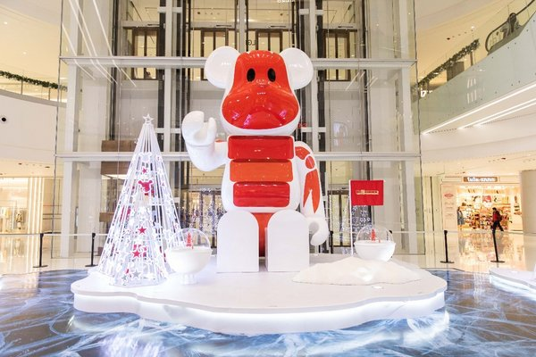 Changsha IFS and Medicom Toy Team Up to Unveil the Very First BE@RBRICK PLANET Exhibition in China & a Limited Edition Transparent Crayfish BE@RBRICK