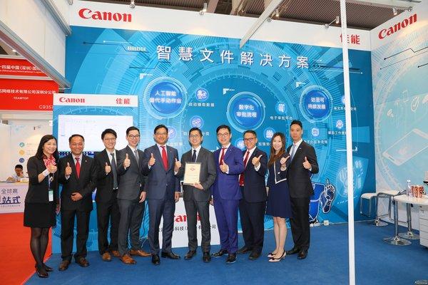 佳能商務科技(廣東)有限公司參展2019深圳國際5G與雲產業博覽會,迎接粵港澳大灣區發展機遇。
