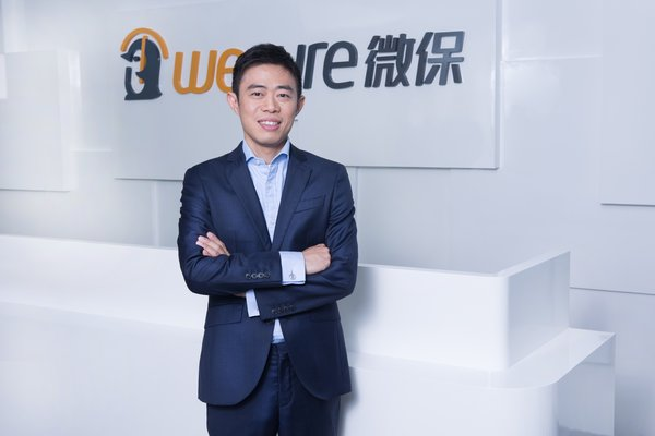Tencent's Insurance Platform, WeSure, Featured in Fintech Power 50 for 2020