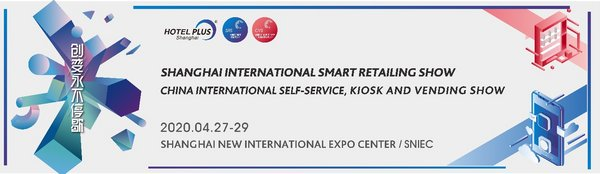 Pre-registration of 2020 Shanghai International Smart Retailing Show with 5G is on; Experience the Charm of 5G