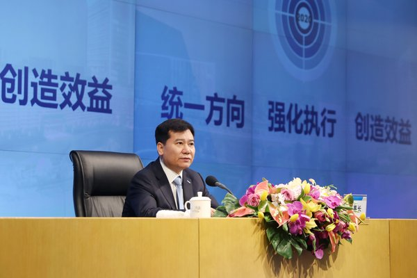 Suning to invest EUR 5 billion in 2020 retail strategy