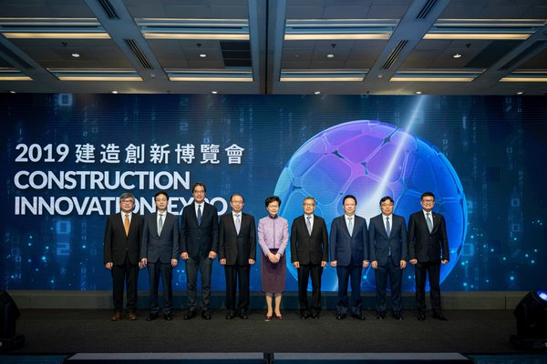 Construction Innovation Expo 2019 Officially Opens