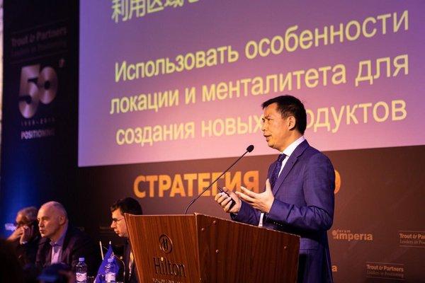 特劳特伙伴公司在俄罗斯举办纪念定位理论50周年高峰论坛