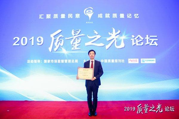 """DEKRA德凯荣膺2019""""质量之光 -- 卓越技术机构""""殊荣"""