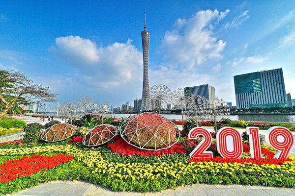 2020年广州塔新产品推介会成功举办