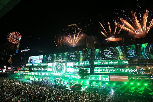 Countdown Celebration to 2020 at 'Central World', the Times Square of Asia