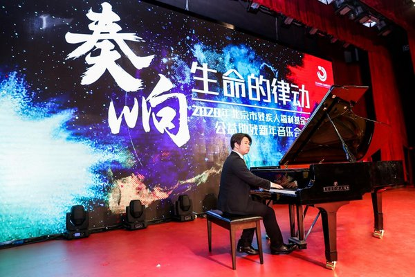 Chinese-Singaporean's passionate charity efforts bring Beijing New Years concert to help people with special needs