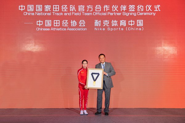 白雪向耐克赠予2009年柏林世界田径锦标赛女子马拉松金牌