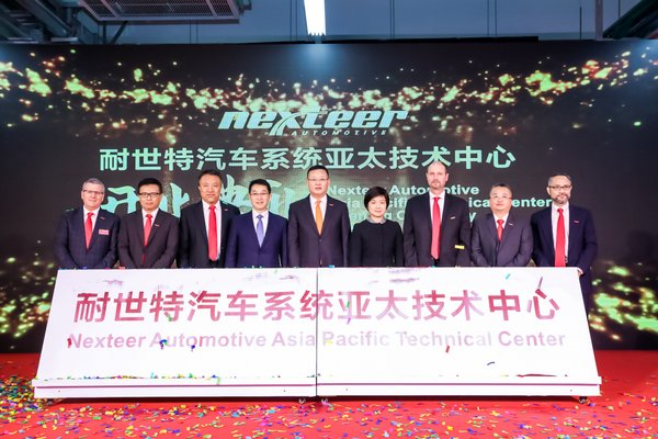 Government Officials of Suzhou Industrial Park Attended Opening Ceremony of Nexteer Asia Pacific Technical Center with Leadership Team from Nexteer